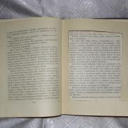 книга А. П. Чехов. Избранные рассказы. 1954 г