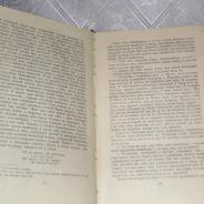 Н. В. Гоголь. Повести. 1954 г