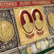 Декоративное панно  «История денег российских».
