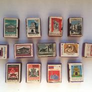 Спички коллекция города СССР с 1964 по 1977 гг.