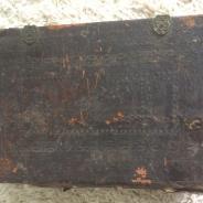 Псилтирь 1643