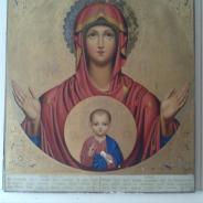 Икона 1894 года. Знамение БМ список с чудотворной иконы