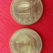 Монета достоинством 10 рублей.МПамятная.2011г.СПДМ