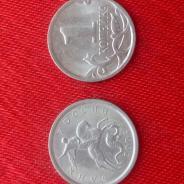 Монета номиналом 1 копейка. 2004г. С-П