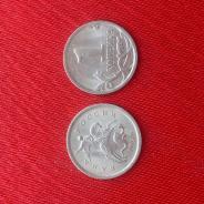 Монета номиналом 1 копейка.1998г.
