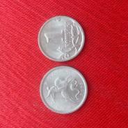 Монета номиналом 1 копейка. 2005г.