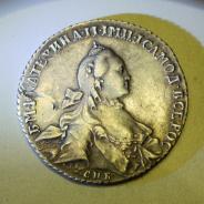 1  Екатерины 2 1765 года спб.