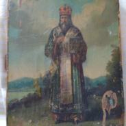 Доска Андрея Крицгого ХРИСТОС