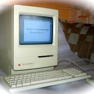 Apple Macintosh Classic и принтер StyleWriter