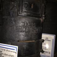 В продаже печь вагонная 1941 года