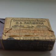 Спичечный коробок