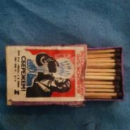 Спички matches