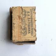Спичечный коробок без спичек