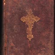 Акафист Пресвятой Богородице пред иконой «Скоропослушница» 1902 г.
