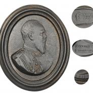Старинный настенный медальон с профилем Императора Александра III. Касли, 1895 год.