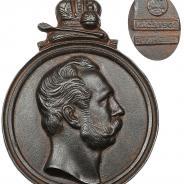 Старинный настенный медальон с профилем Императора Александра II. Россия, Касли, 1909 год.